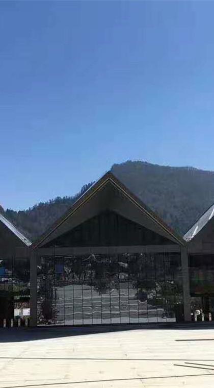 木王山国家森林公园